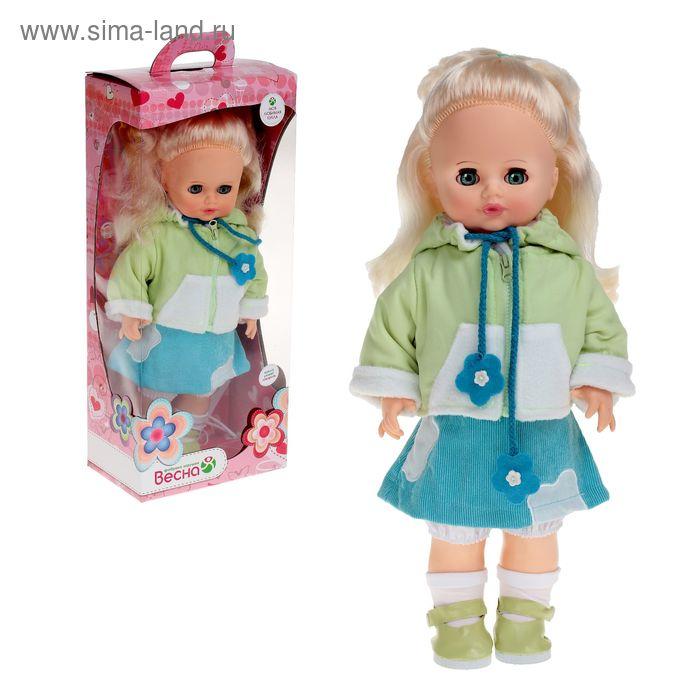 """Кукла """"Инна 3"""" со звуковым устройством, 43 см"""