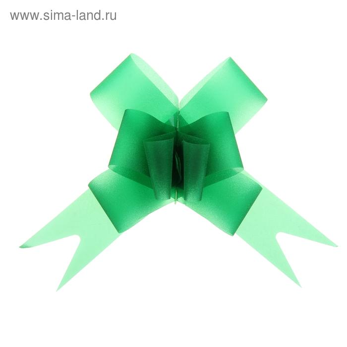 """Бант-бабочка №3 """"Классика"""", цвет зелёный"""