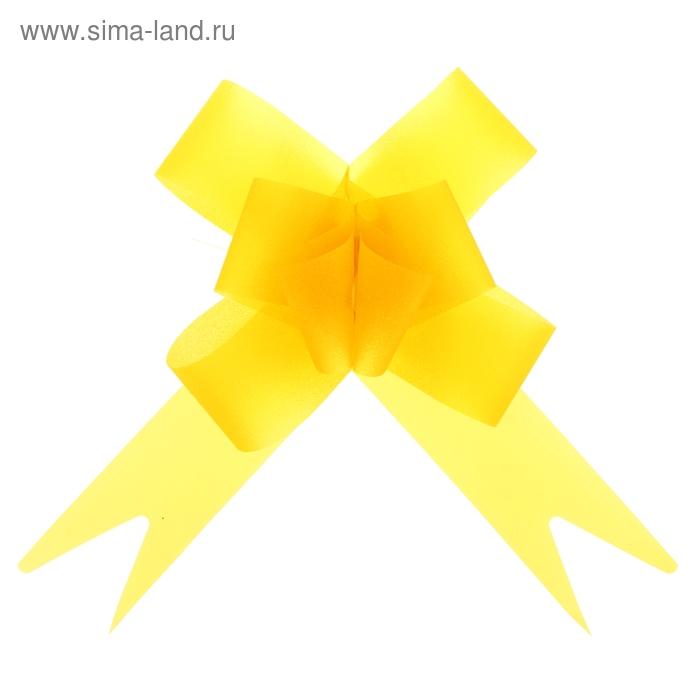 """Бант-бабочка №2,3 """"Классика"""", цвет жёлтый"""