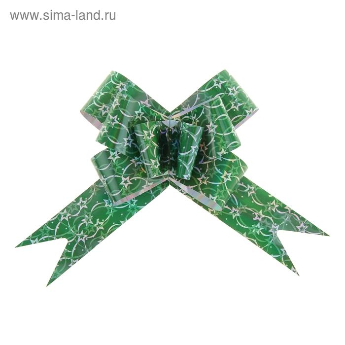 "Бант-бабочка №3 ""Звёздочки"", цвет зелёный"
