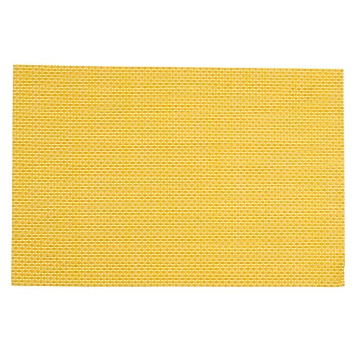 """Салфетка кухонная """"Солнечный день"""" 45х30 см, цвет желтый"""