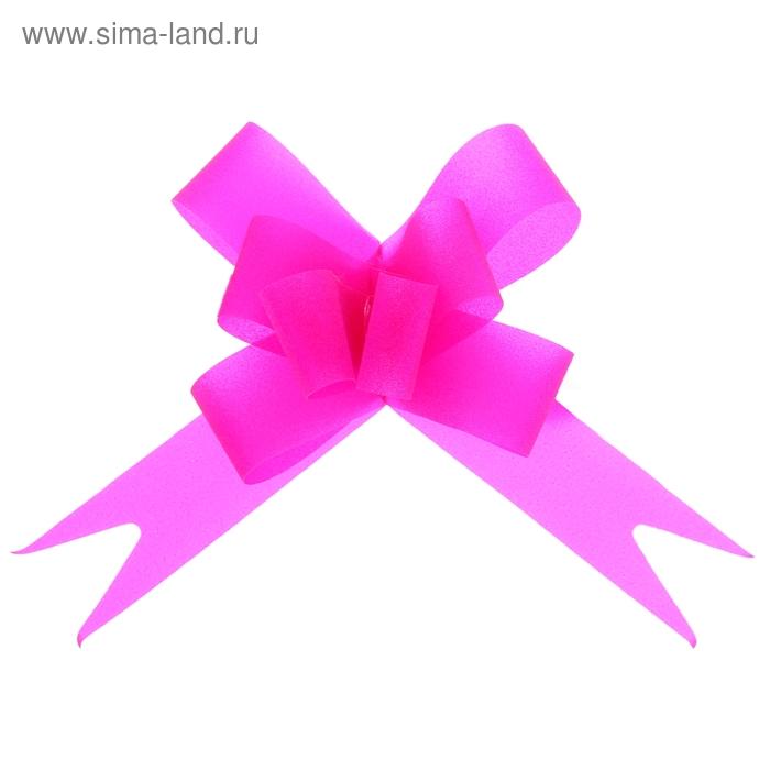 """Бант-бабочка № 1,8 """"Классика"""", цвет ярко-розовый"""