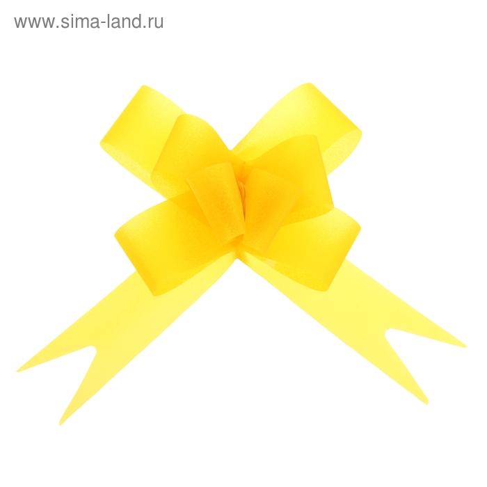 """Бант-бабочка № 1,8 """"Классика"""", цвет жёлтый"""