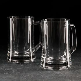 Набор кружек для пива «Паб», 660 мл, 2 шт