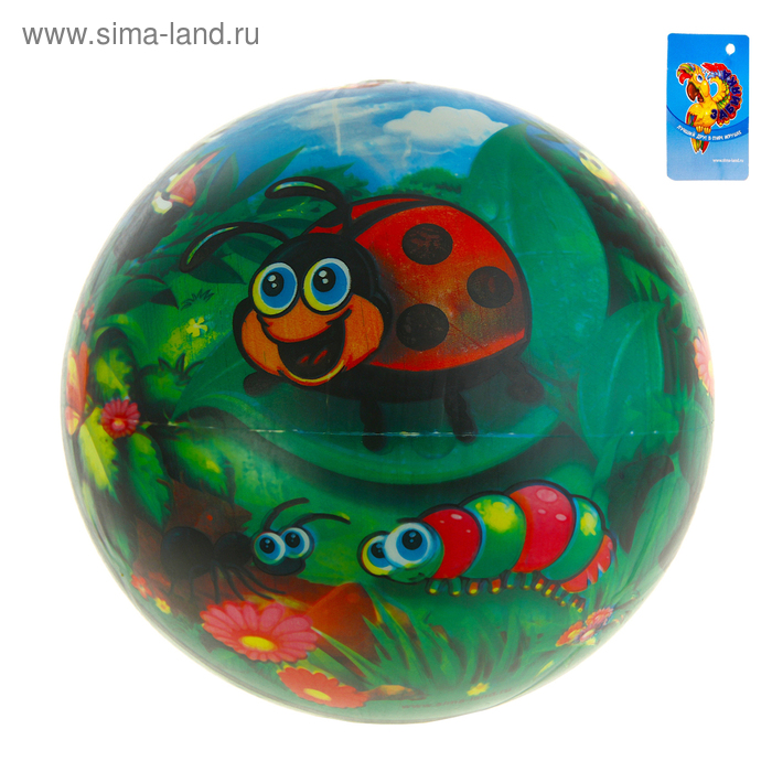 """Мяч детский """"Божья коровка"""""""