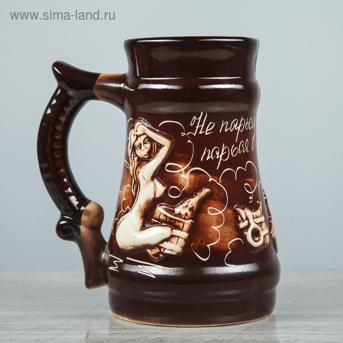"Кружка для пива ""Дева"" 1 л"