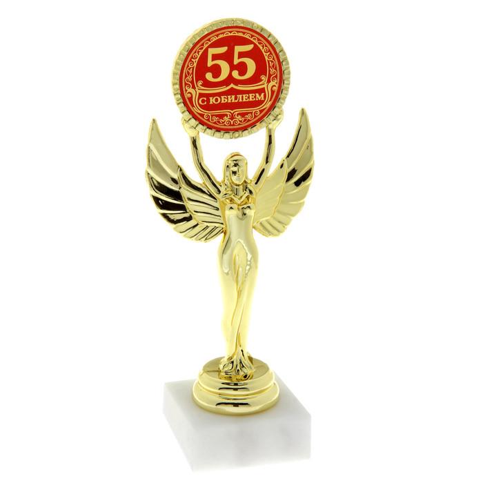 """Ника с медалью """"С Юбилеем 55"""""""