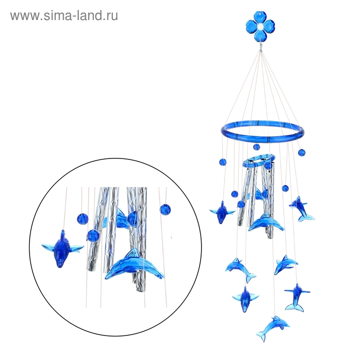 "Музыка ветра ""Дельфин"" 4 трубочки, 9 фигурок"