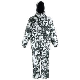 "Suit winter ""Prestige"", size 48-50, height 170-176, mix color"