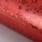 Плёнка голография Звёзды на красном 50 х 70 с