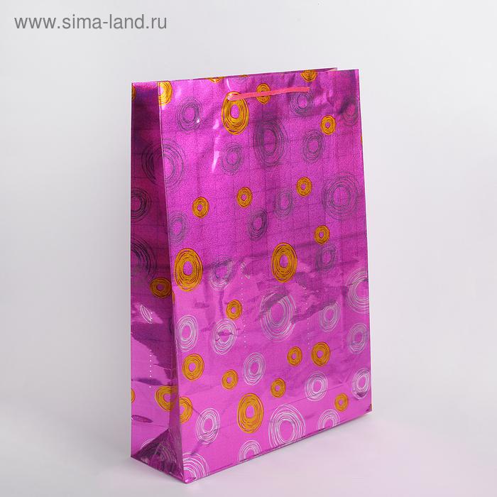 """Пакет голографический """"Круги"""", цвет розовый"""