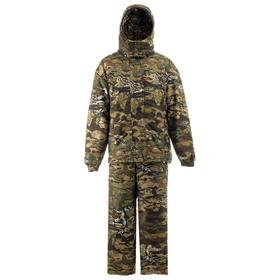 """Suit winter """"Prestige"""" size 60-62 growth 170-176, mix color"""