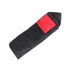 """Спальный мешок """"Эконом+"""", 4-х слойный, размер 225 х 70 см"""