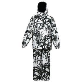 "Suit winter ""Prestige"", size 56-58, height 170-176"
