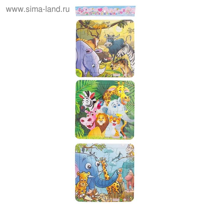 """Мозаика-пазл """"Животные"""" 16 элементов, ( набор 3 шт)"""