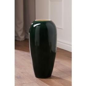 """Ваза напольная """"Аурика"""", природа, зелёная, 44 см - фото 1702691"""