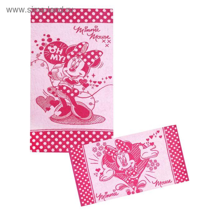 Набор полотенец Disney Minnie Love 50х90/70х130 см