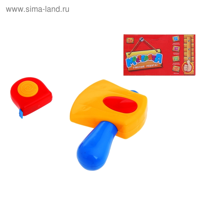 """Набор инструментов """"Мастерята-3"""", 2 предмета"""