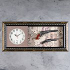 Watch and souvenir in frame, 2 musket on the world map