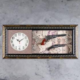 Часы + Мушкет в раме, набор 2шт, на карте, 5х92х41 см