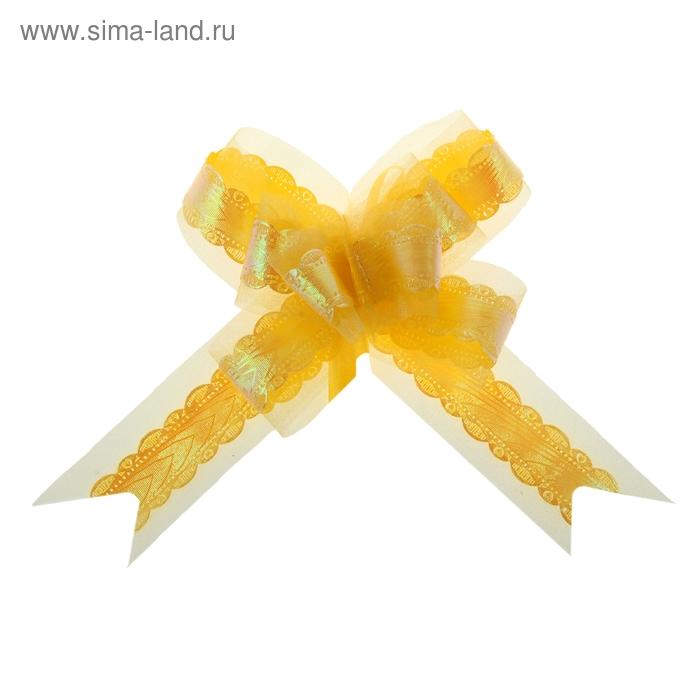 """Бант-бабочка №5 """"Ажурный перламутр"""", цвет жёлтый"""