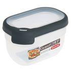 Контейнер пищевой 750 мл с герметичной крышкой Grand Сhef, цвет серый