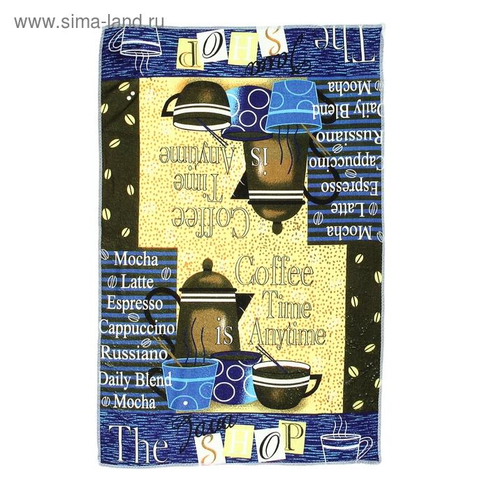 """Полотенце кухонное """"Время кофе"""" 40х60, микрофибра, 230г/м2"""
