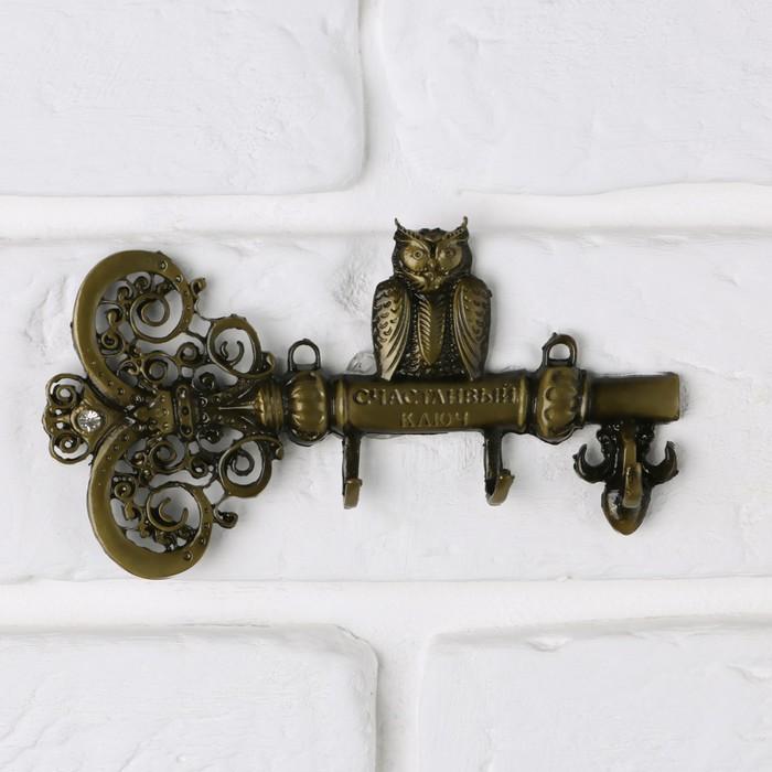 """Ключница """"Счастливый ключ"""""""