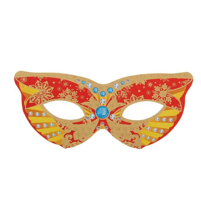 Маска очки для праздника желтая, без резинки