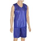 Форма баскетбольная двухсторонняя мужская р. 2ХL, рост 170 см, цвет синий-белый