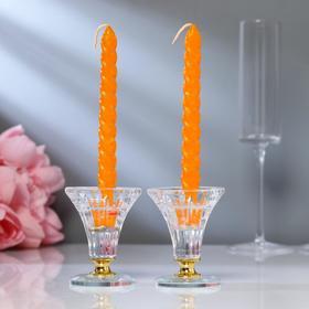 Свечи восковые витые (набор 2 шт), аромат апельсин