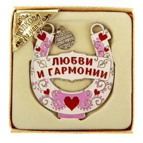 """Подкова цветная """"Любви и гармонии"""""""