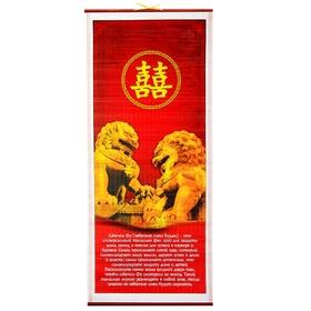 Панно Фэн-шуй 'Небесные львы', защита дома 32х77 см Ош