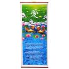 """Panel Feng Shui """"Duck-like"""", family well-being 32х77 cm"""