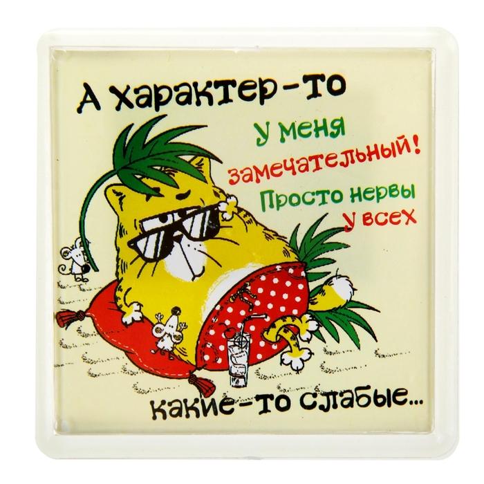 Прикольные картинки для магнитов на холодильник