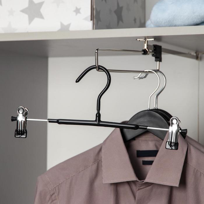 Вешалка для брюк и юбок с зажимами 31×13 см, антискользящее покрытие, цвет чёрный