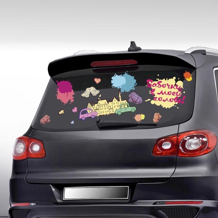 смотреть фото наклеек на автомобиль девушка