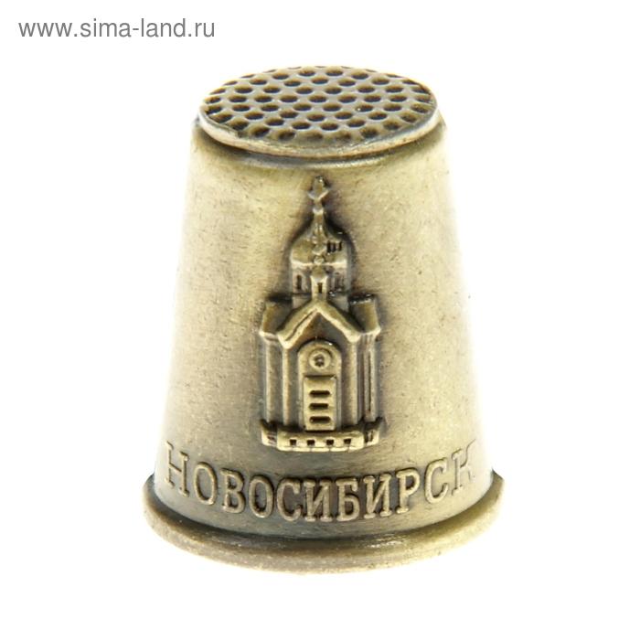 """Наперсток сувенирный """"Новосибирск"""""""