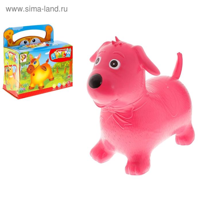 """Попрыгун """"Собачка"""", 50 см, 1300 гр, цвет: розовый"""