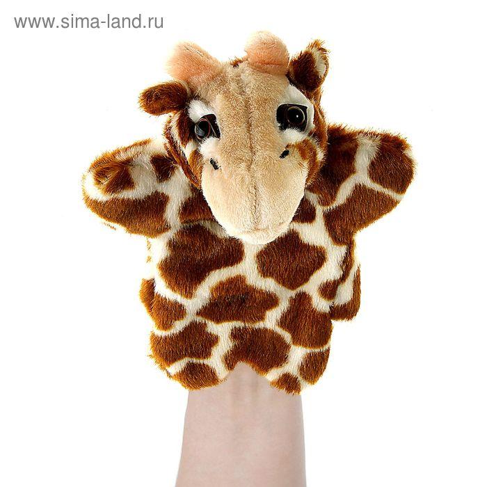 """Мягкая игрушка на руку """"Жираф"""", цвет бело-коричневый"""
