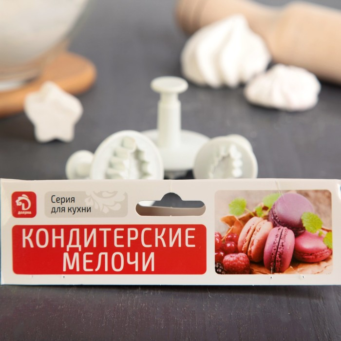 """Набор плунжеров кондитерских """"Листик"""", 3 шт."""
