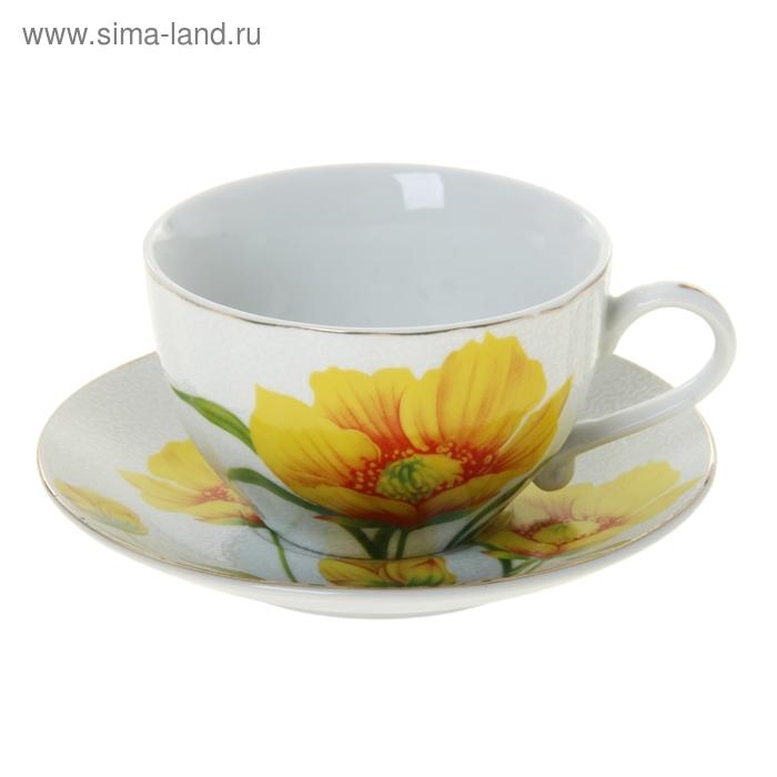 """Набор чайный """"Камилла"""", 2 предмета: чашка 250 мл, блюдце"""