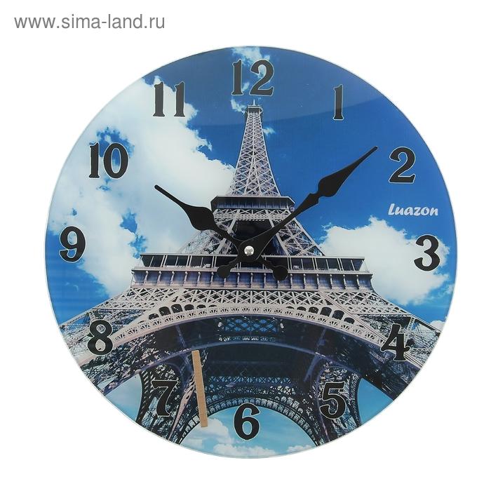 """Часы настенные из стекла """"Эйфелева башня"""""""