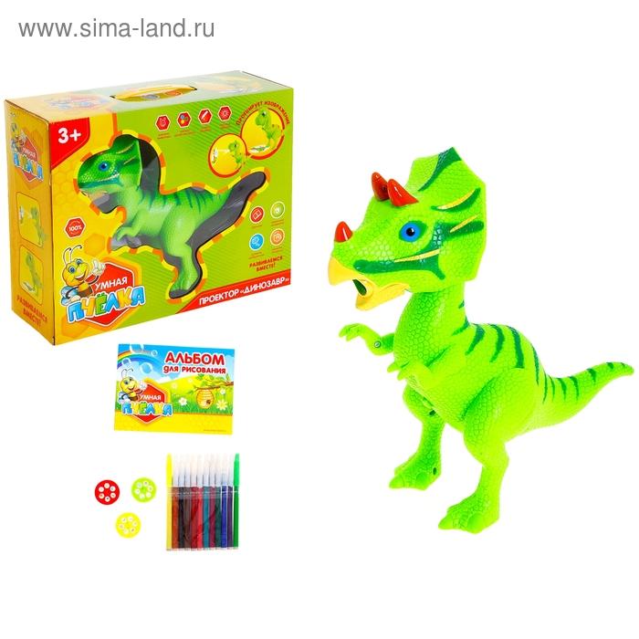 """Проектор """"Динозавр"""", 3 слайда с 18 картинками, альбом для рисования, 12 фломастеров, работает от батареек"""