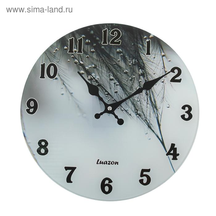 """Часы настенные из стекла """"Капли дождя"""""""