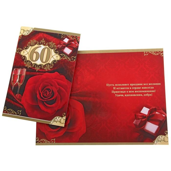 Принцессы принцы, открытка 60 лет открытка все только начинается