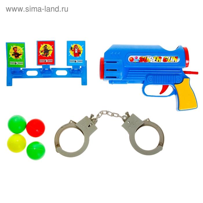 """Пистолет """"Меткий стрелок"""", с шариками и наручниками, цвета МИКС"""