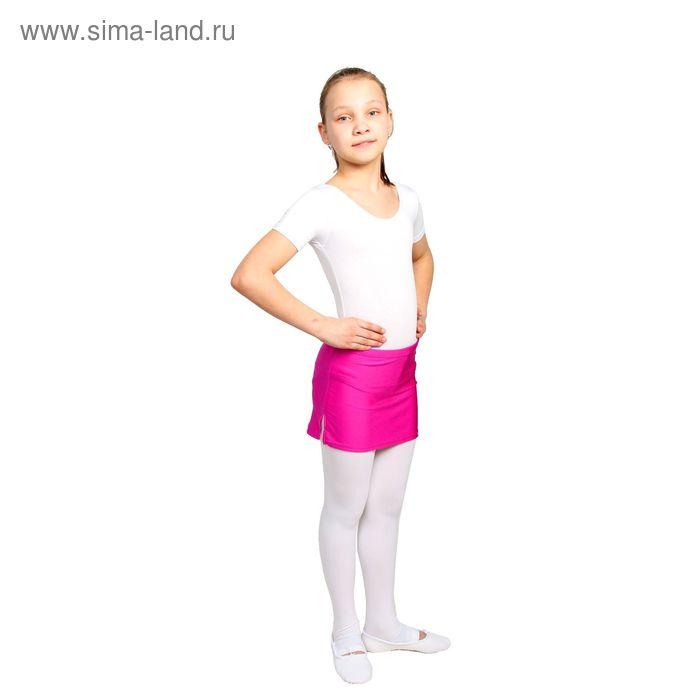 Юбка для тренировок с трусами, размер 32, цвет фуксия
