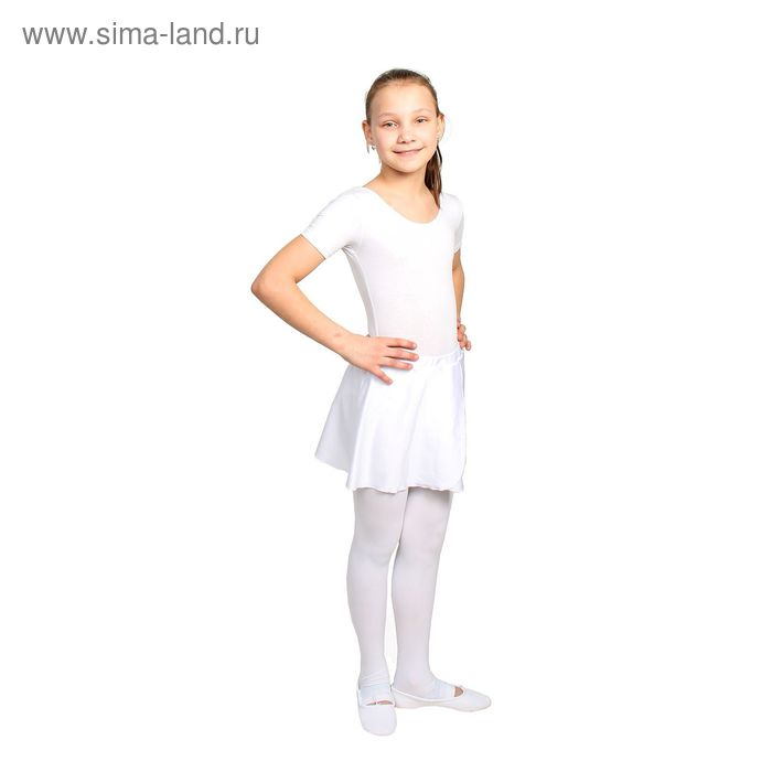 Юбка для разминки с запахом, размер 38, цвет белый