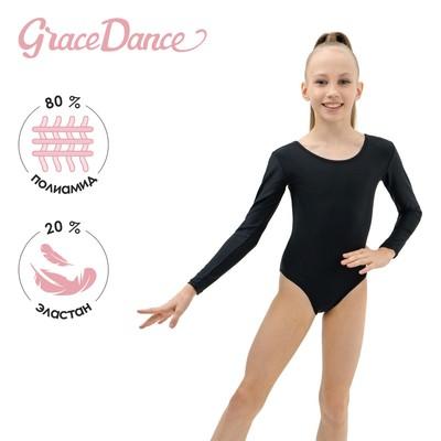 Купальник гимнастический, с длинным рукавом, размер 30, цвет чёрный